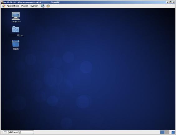 Linux VPS Desktop Gnome